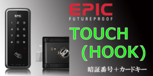 epic-touch